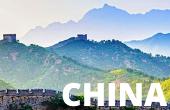 Free Virtual Tour: Glimpse of China - Live