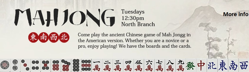 mahjong-long2