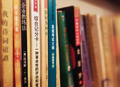 chinese-books